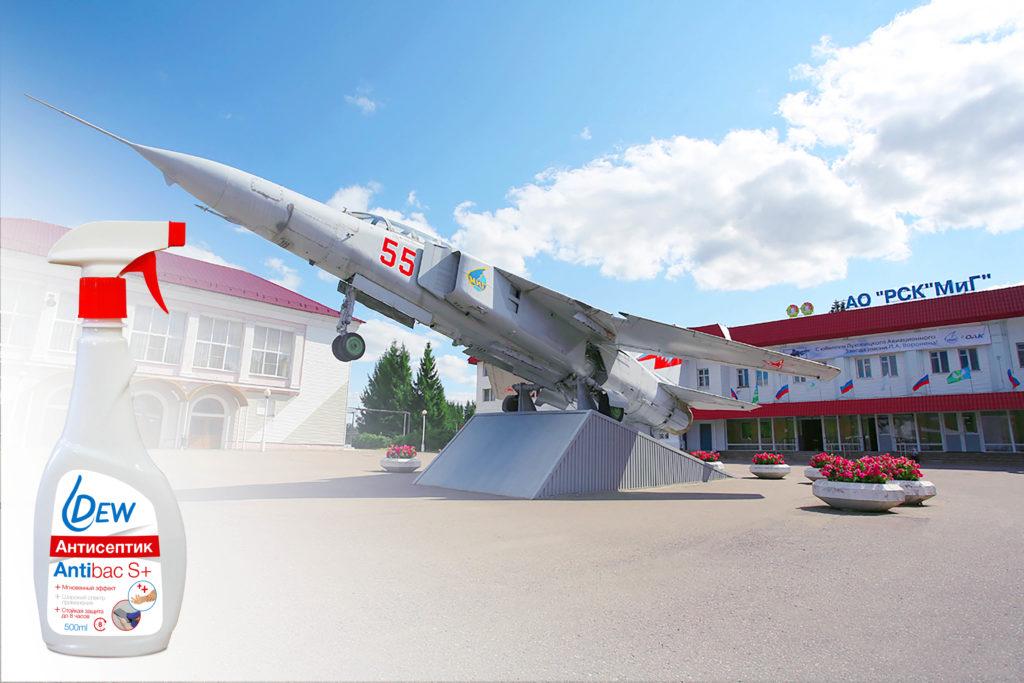 antiseptic_MiG