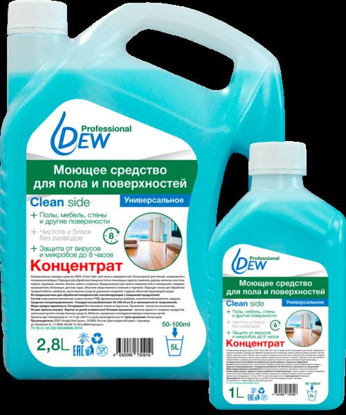 Универсальное моющее средство Dew Clean Side