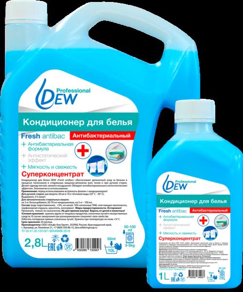 Кондиционер для белья Dew Fresh Antibac
