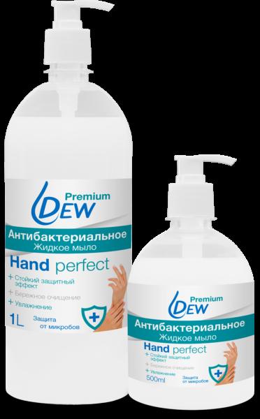 Жидкое мыло антибактериальное Dew Hand Perfect