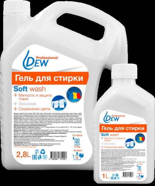 Гель для стирки Dew Soft Wash